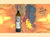 ONNAR ASPROUDI 2010 Dry White Wine